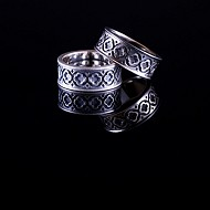 Quatrefoil Ring - Wide Band